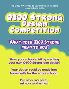 Q300 Strong Logo Design Competition 2021 (deadline on Friday, April 9, 2021)