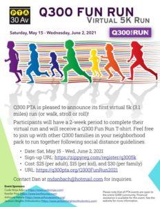 Q300 Fun Run 2021